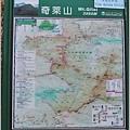 合歡山小奇萊步道玉山杜鵑-2021-04-65.jpg