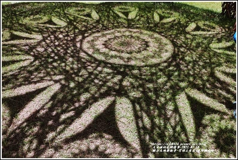 縱谷大地藝術季-穹頂上有花-2021-07-08.jpg
