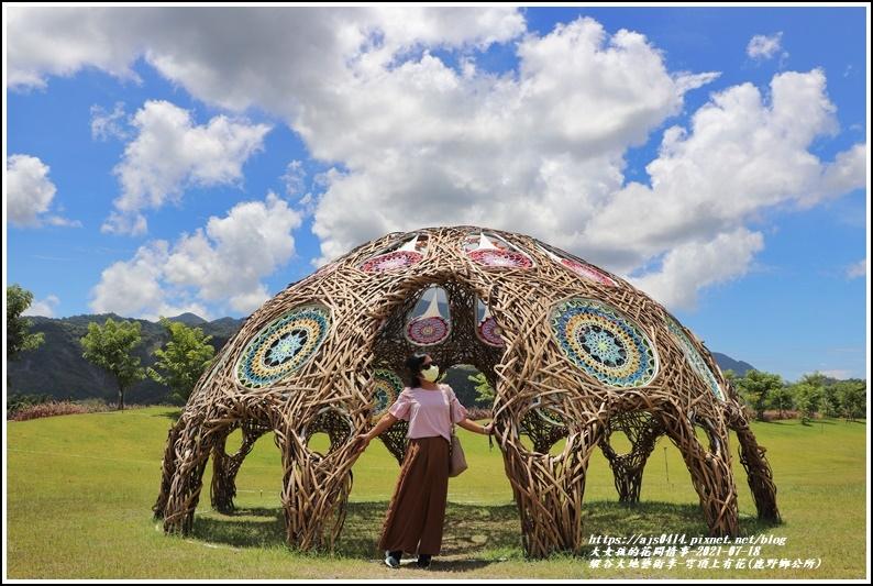 縱谷大地藝術季-穹頂上有花-2021-07-14.jpg