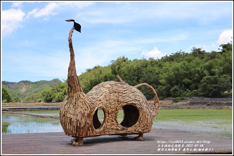 縱谷大地藝術季-鹿野后湖(貓咪種子)-2021-07-17.jpg
