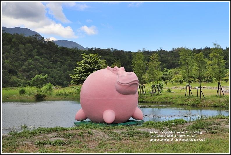 縱谷大地藝術季-新良濕地(粉紅河馬)-2021-07-04.jpg