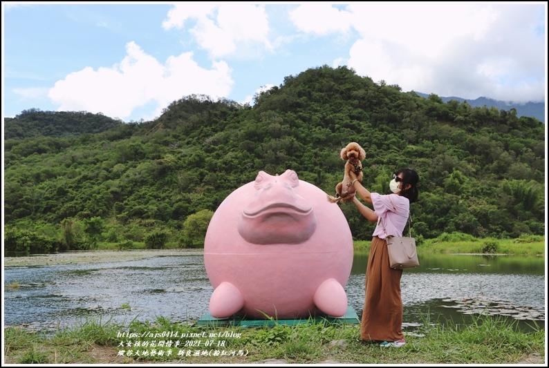 縱谷大地藝術季-新良濕地(粉紅河馬)-2021-07-14.jpg