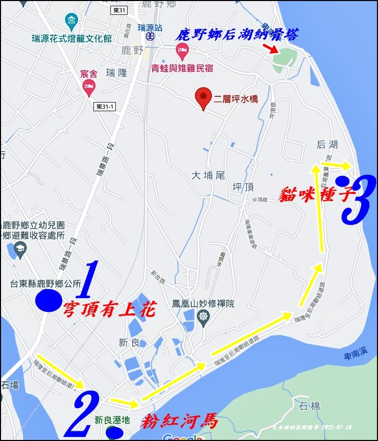 鹿野大地藝術季地圖.jpg
