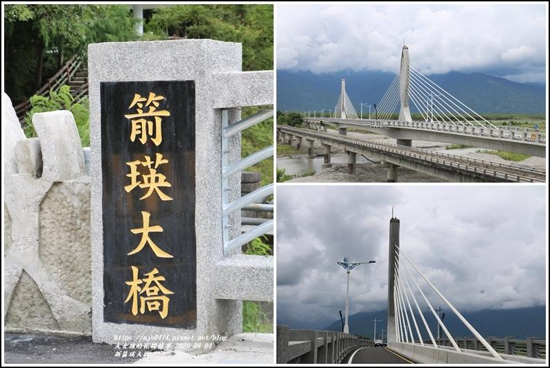 新箭瑛大橋-2021-08-35.jpg