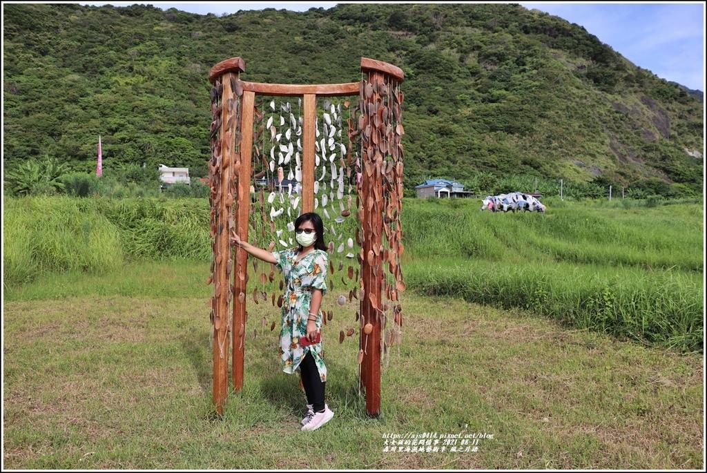 森川里海濕地藝術季(風之片語)-2021-08-07.jpg