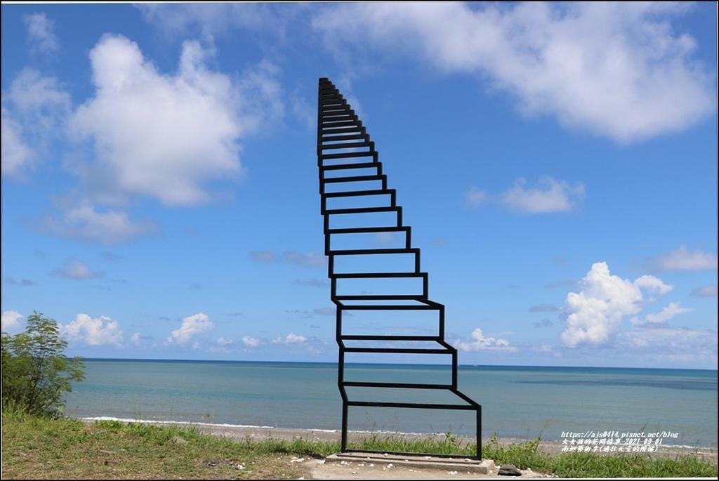 南迴藝術季(通往天堂的階梯)-2021-09-09.jpg