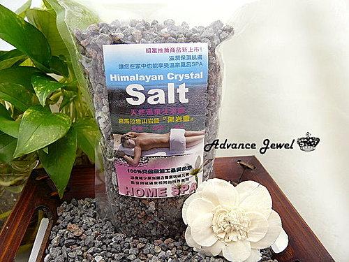 要購買溫泉鹽粒~歡迎點選下標購買!