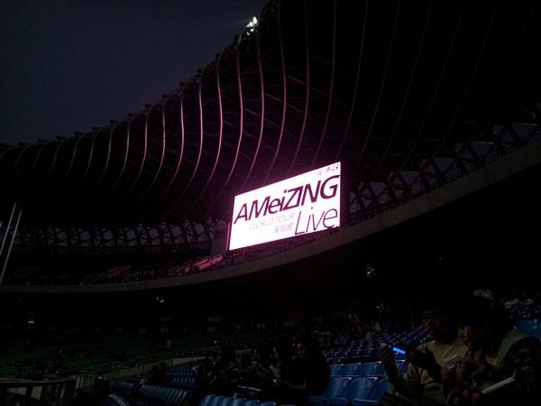 amazing4