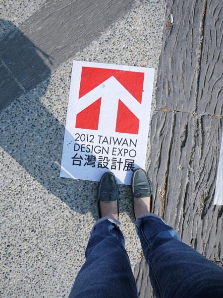 TW Design2
