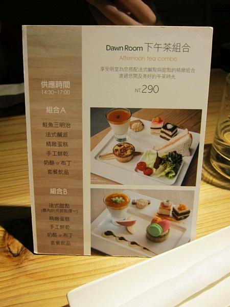 Dawn Room3