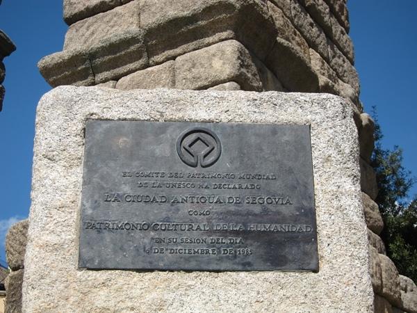 Segovia 4 (2).JPG