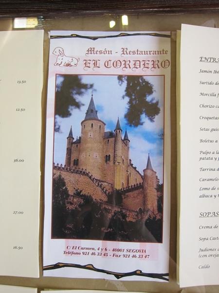 Segovia 20 (2).JPG