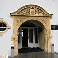 ronda hotelIMG_8989-20.JPG