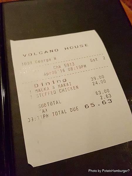 Volcano23.jpg