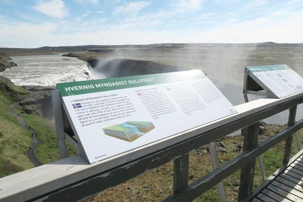 Iceland金環1.JPG