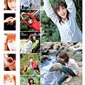tanakarena102.jpg