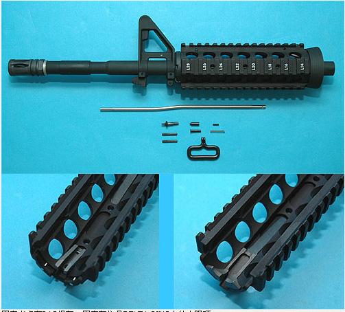 第一个是非浮动枪管型RAS,内部的特征: