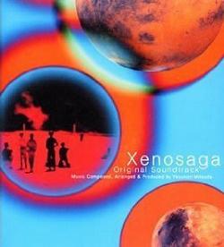 Xenosaga OST I.jpg