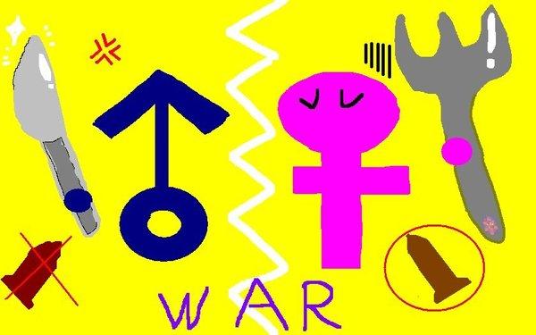 保險套戰爭