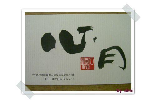 SANY0507akai(001)