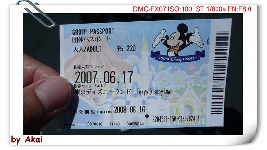 okP1020116(001)