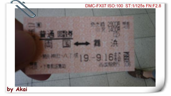 okP1020087(001)