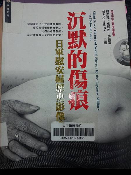 20130725_224015[1].jpg