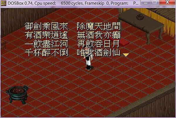 仙劍002.jpg