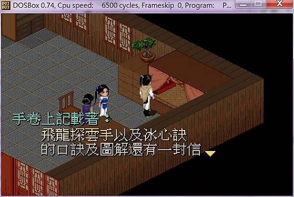 仙劍004.jpg