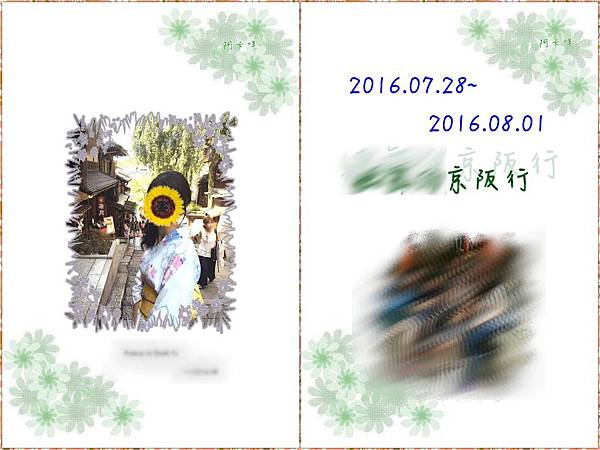 fb001.jpg