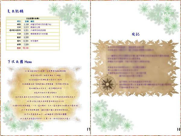 fb008.jpg
