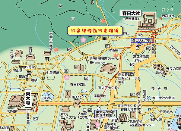 奈良公園路線圖.png