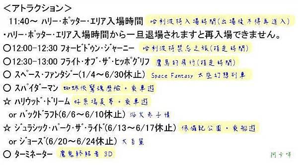 pass code-1_memo.jpg