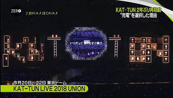 KT UNION live News_001.jpg