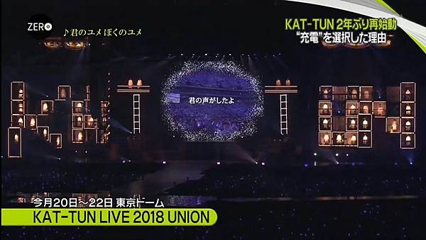 KT UNION live News_002.jpg