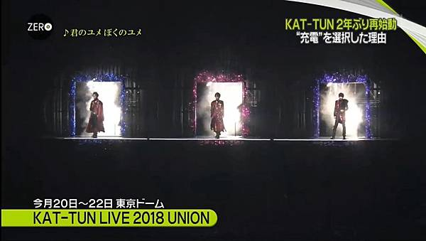 KT UNION live News_003.jpg