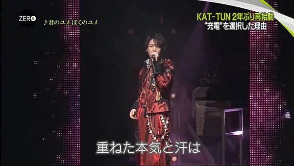 KT UNION live News_004.jpg