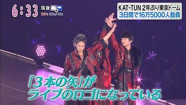 KT UNION live News_010.jpg