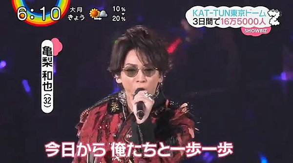 KT UNION live News_009.jpg
