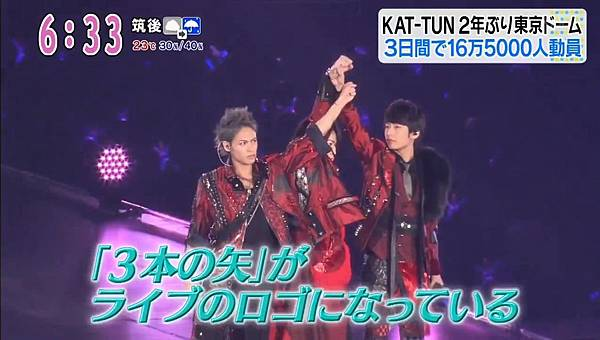 KT UNION live News_011.jpg