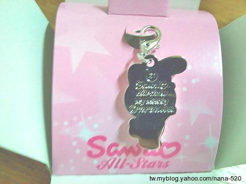 姊姊送我的 美樂蒂 7-11 AKB48 X Sanrio ALL-Stars水鑽吊飾 2012.03.01.jpg