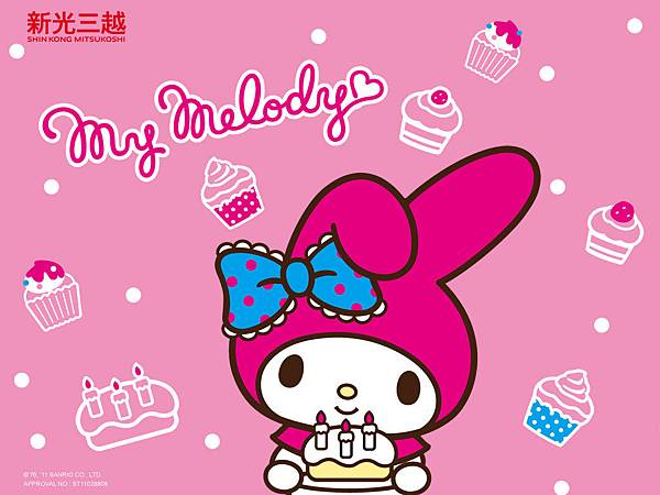 新光三越 美樂蒂桌布 My Melody 1024x768.1.jpg