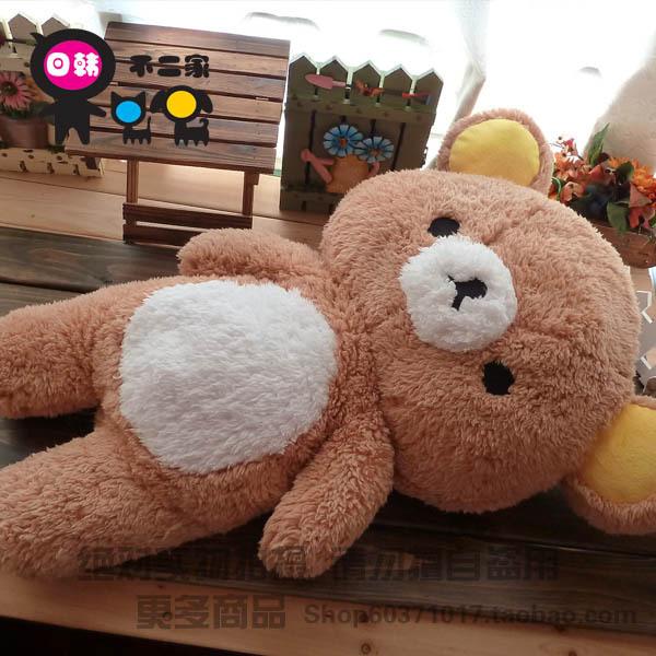 RIRAKKUMA.80公分.巨型拉拉熊.輕鬆熊.想要的