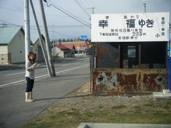 2008_11250115.JPG