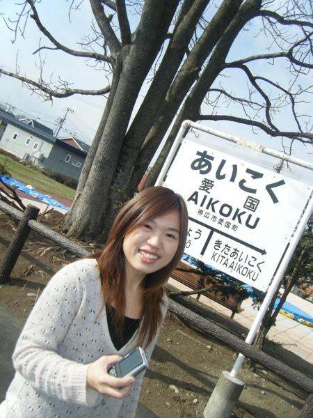 2008_11250124.JPG