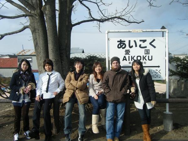 2008_11250127.JPG