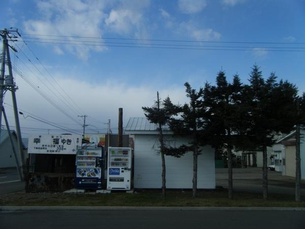 2008_11250141.JPG