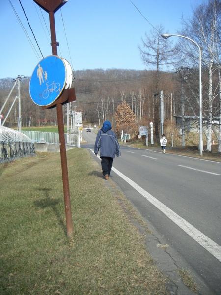 2008_11250210.JPG