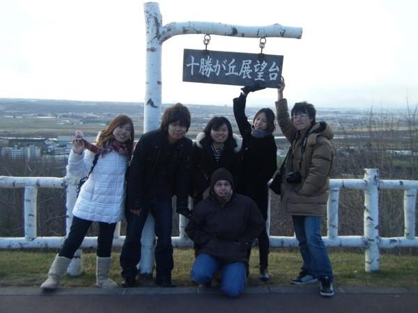 2008_11250230.JPG