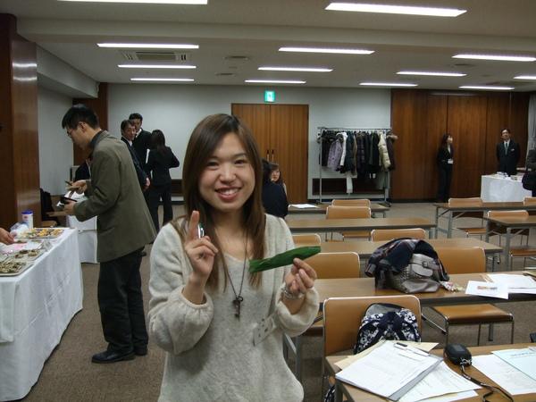 熊笹麩饅頭~美味しい!!
